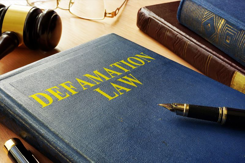 名誉毀損と法律